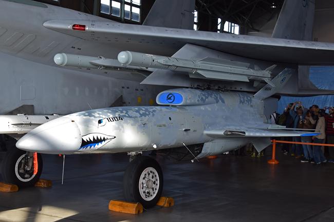 04式空対空誘導弾 - AAM-5 (Japa...